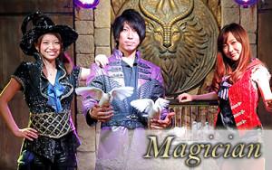 マジシャン派遣