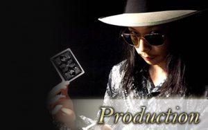 プロダクション事業